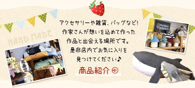 banner_item